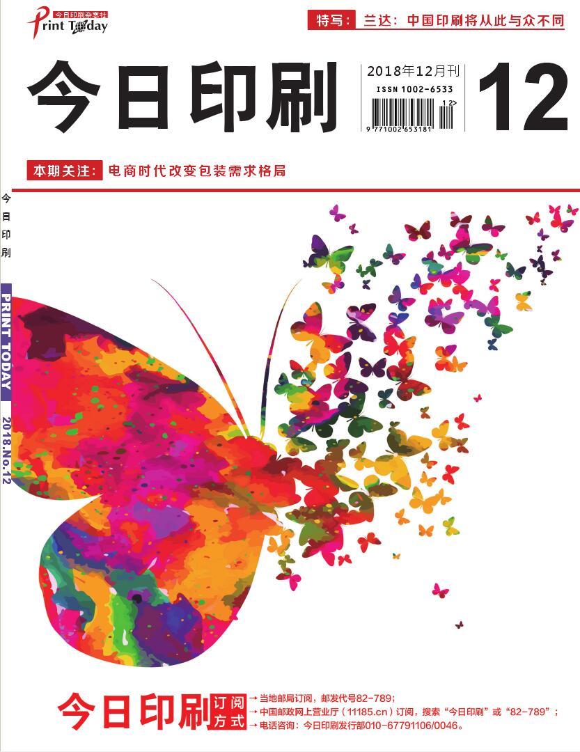 最新封面3