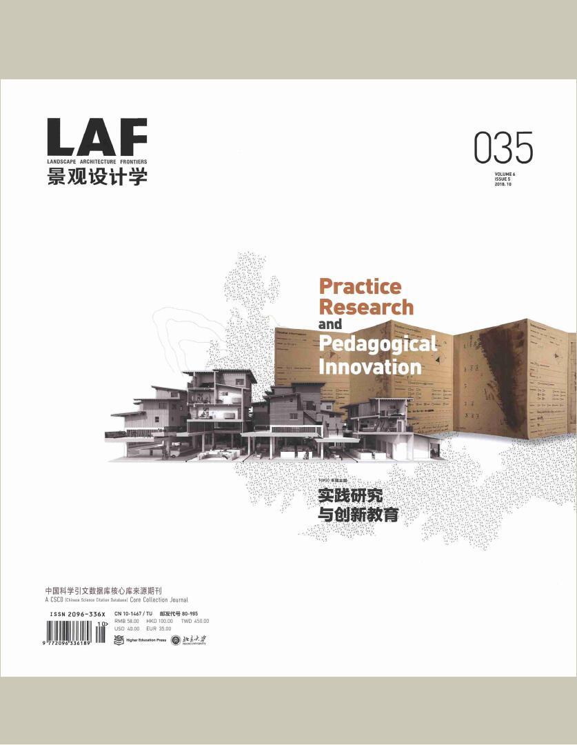 LAF 景观设计学杂志征订