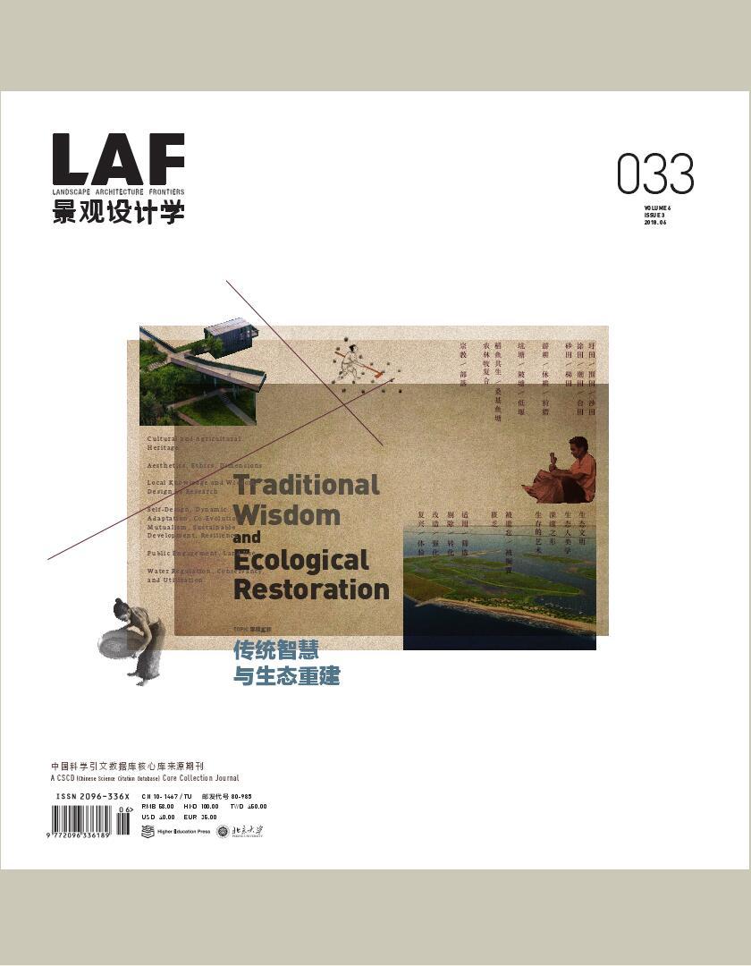 LAF 景观设计学杂志购买