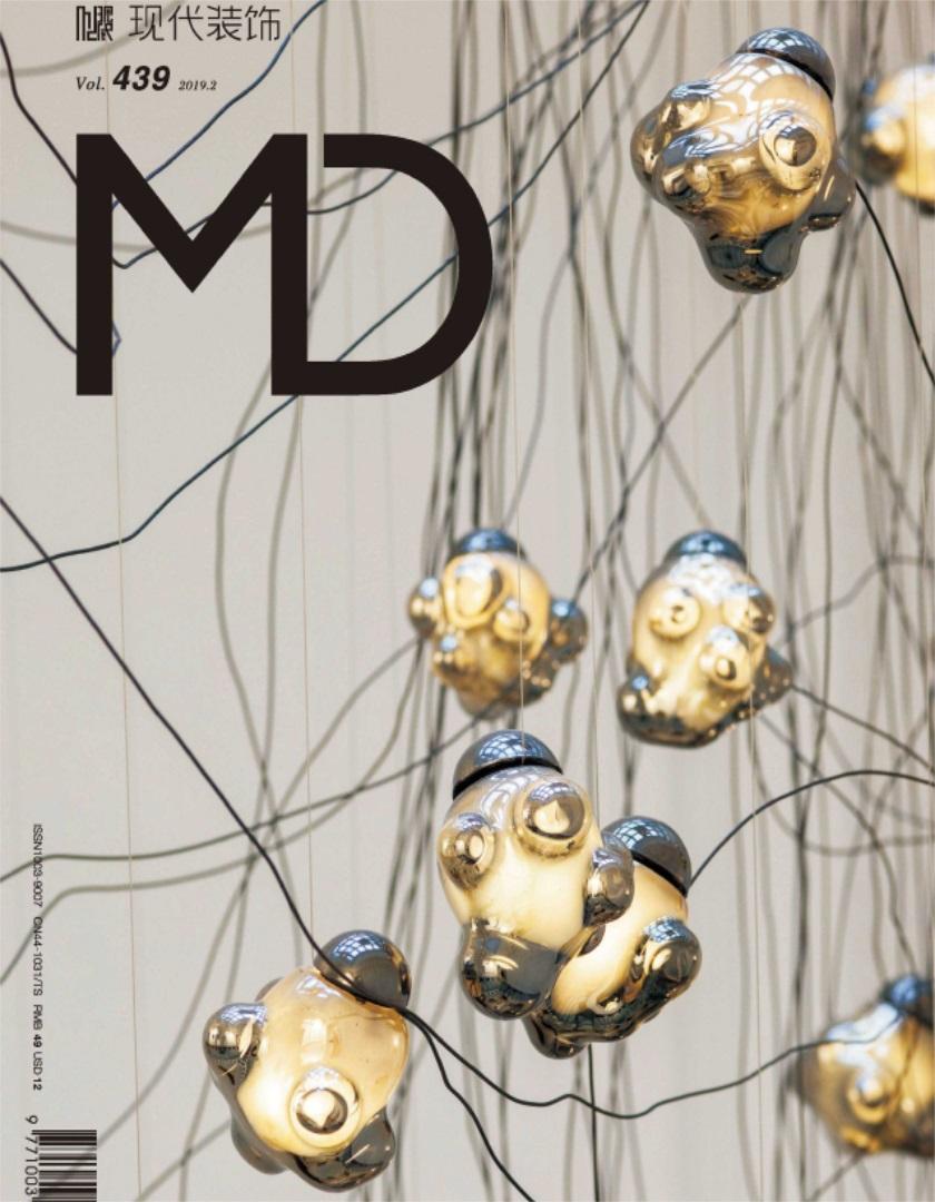 现代装饰杂志邮购