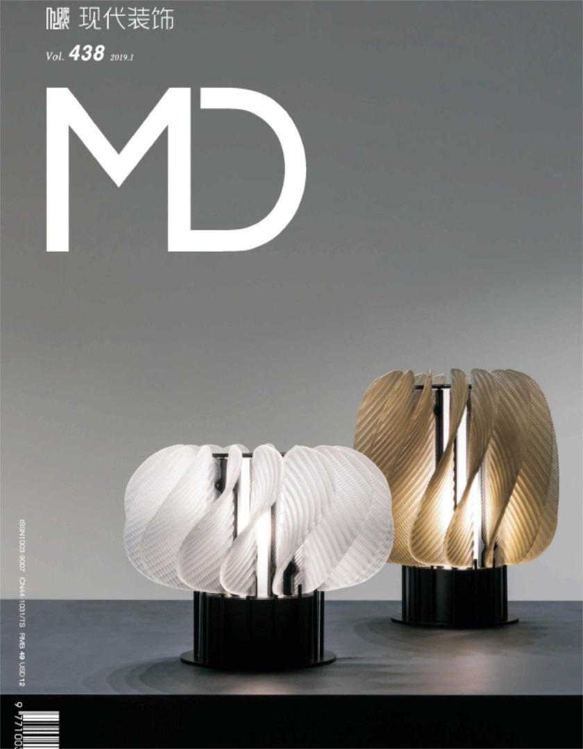现代装饰杂志征订