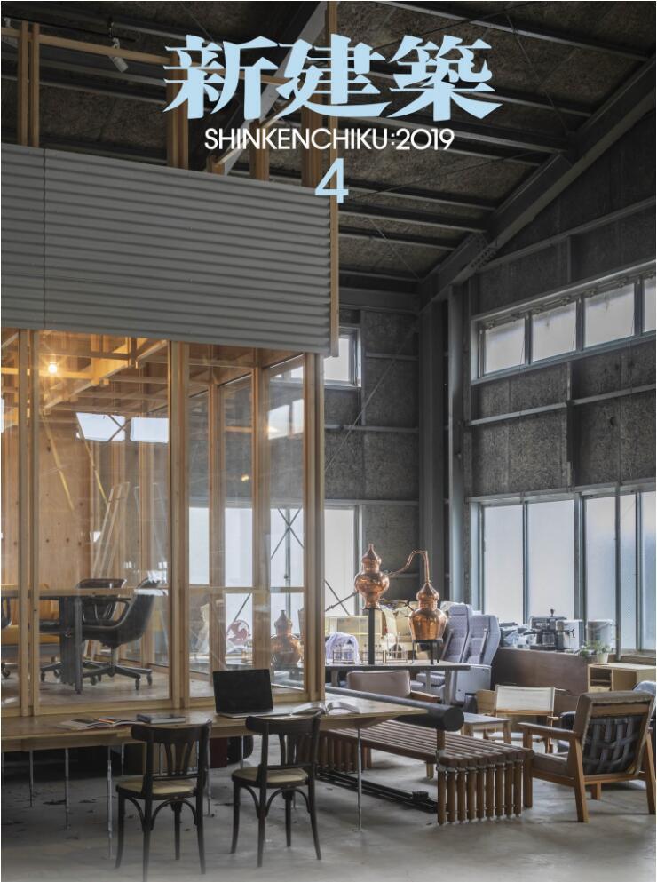 新建筑(日本版)杂志最新一期订阅