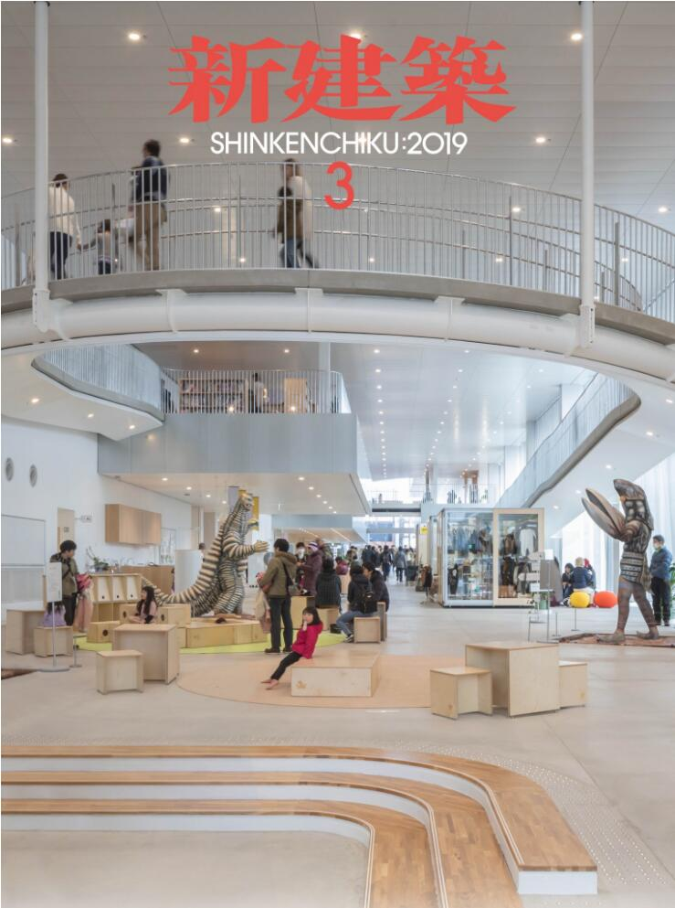 新建筑(日本版)杂志订购