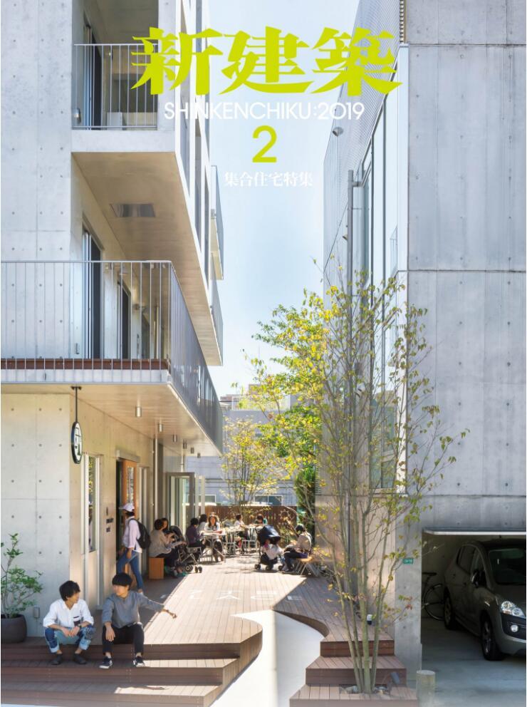 新建筑(日本版)杂志征订