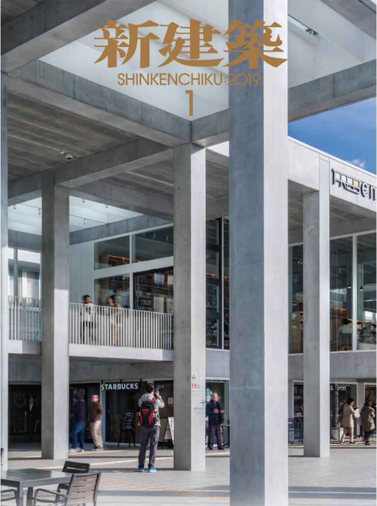 新建筑(日本版)杂志邮购