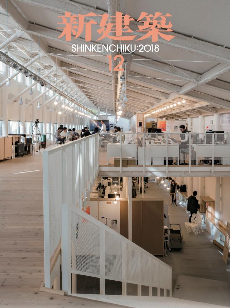 新建筑(日本版)杂志购买