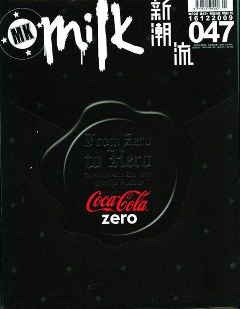 MilK新潮流杂志邮购