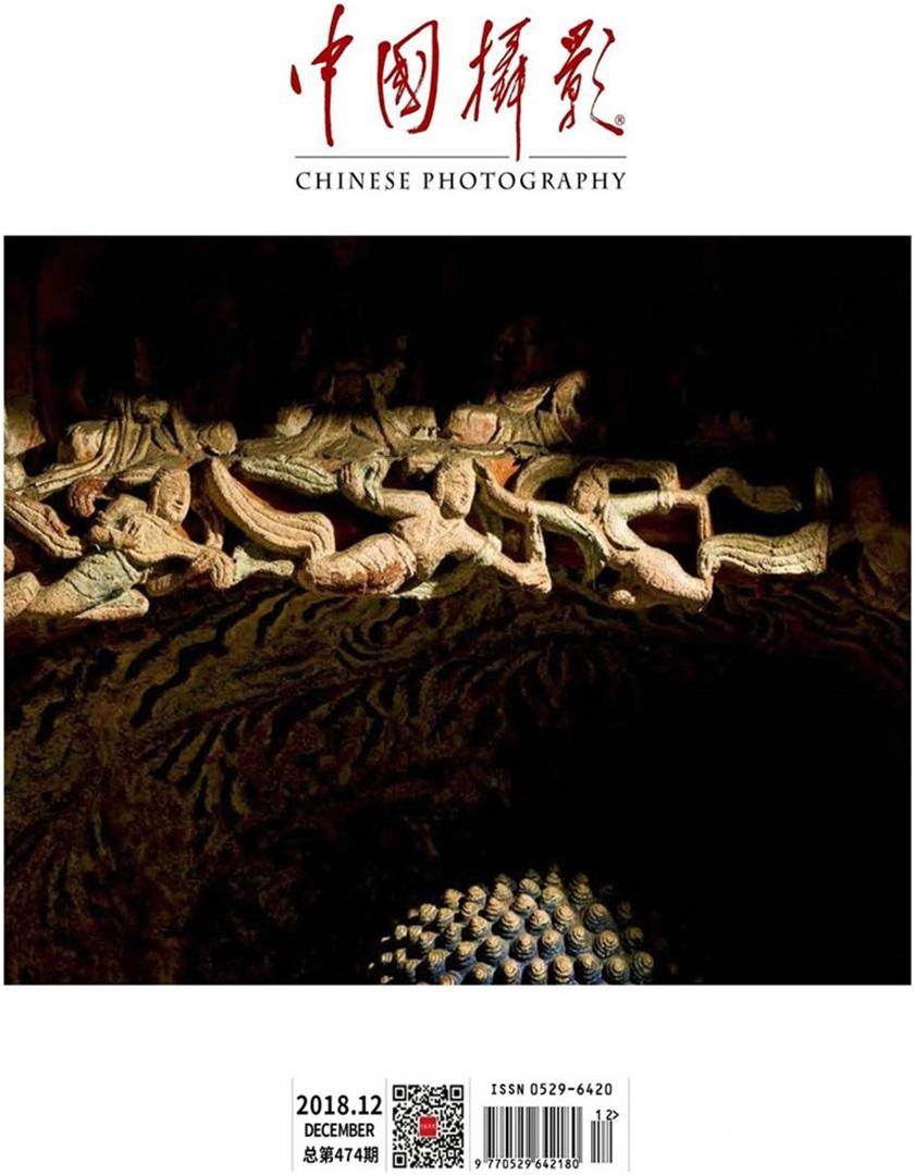 中国摄影杂志最新一期订阅
