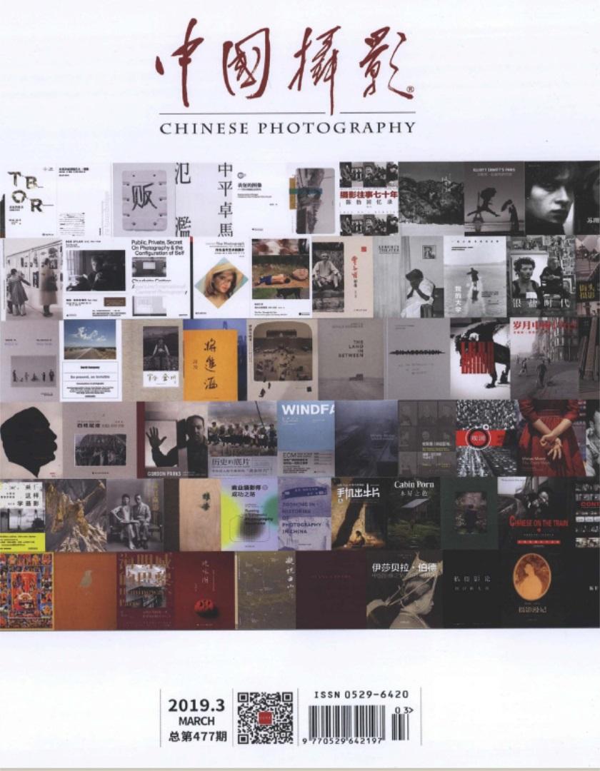 中国摄影杂志订购