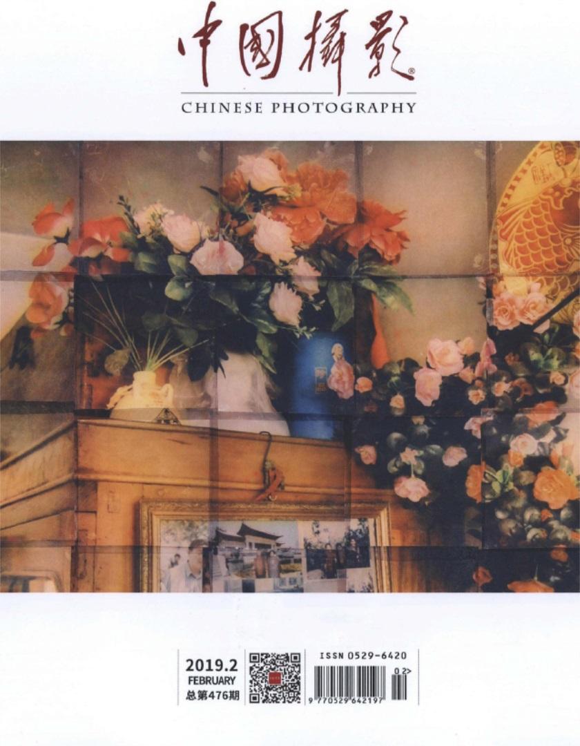 中国摄影杂志征订