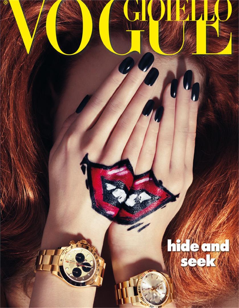 Vogue Gioiello Vogue珠宝杂志购买