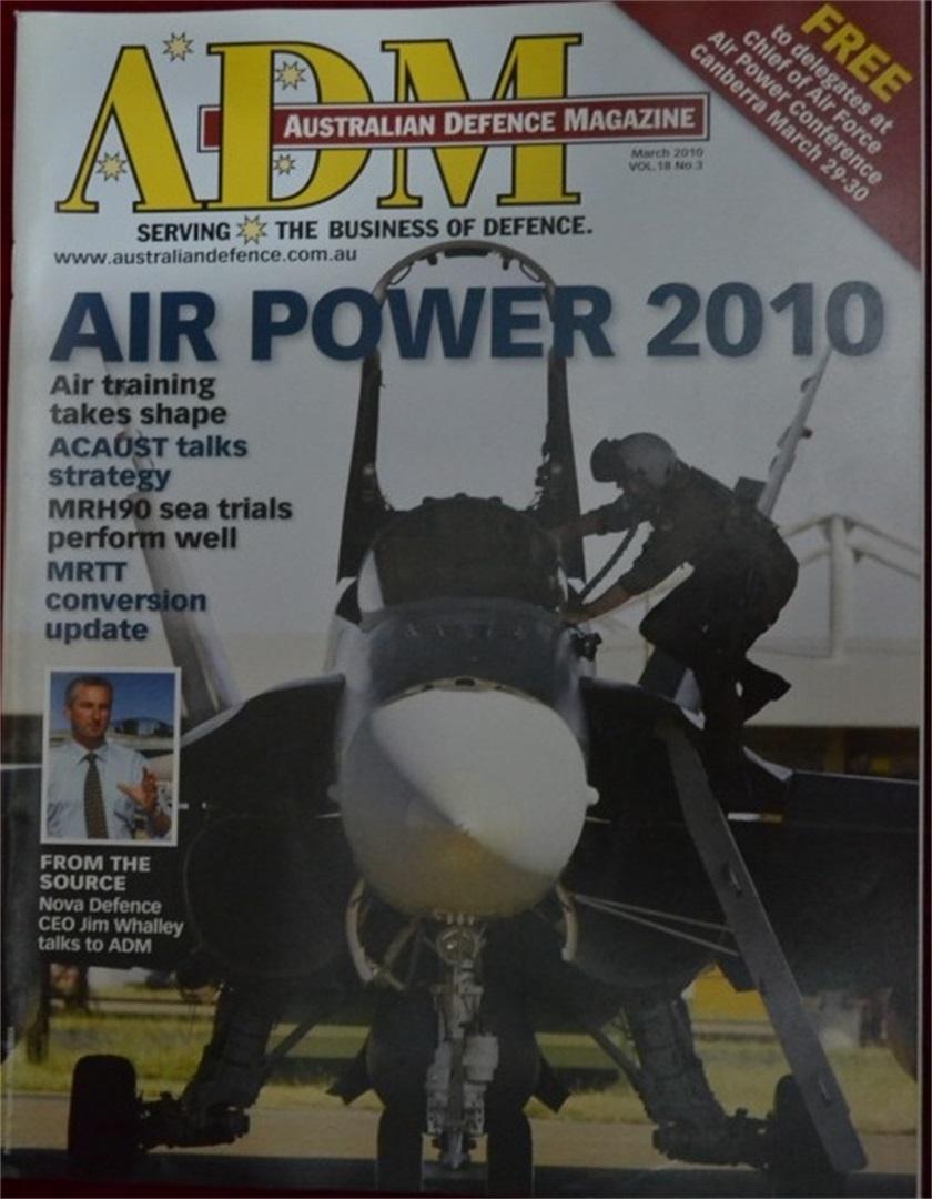 ADM 广告杂志征订