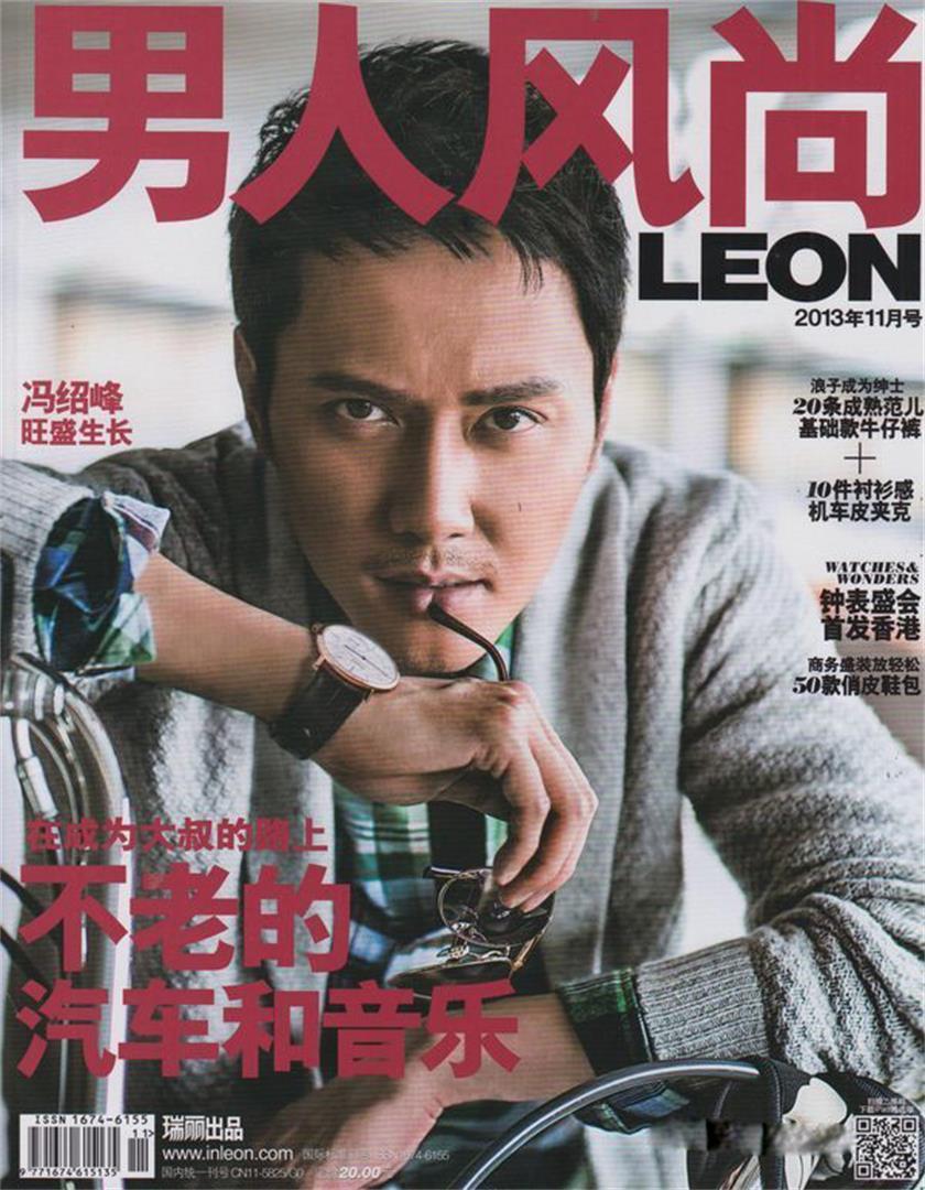 男人风尚杂志订购