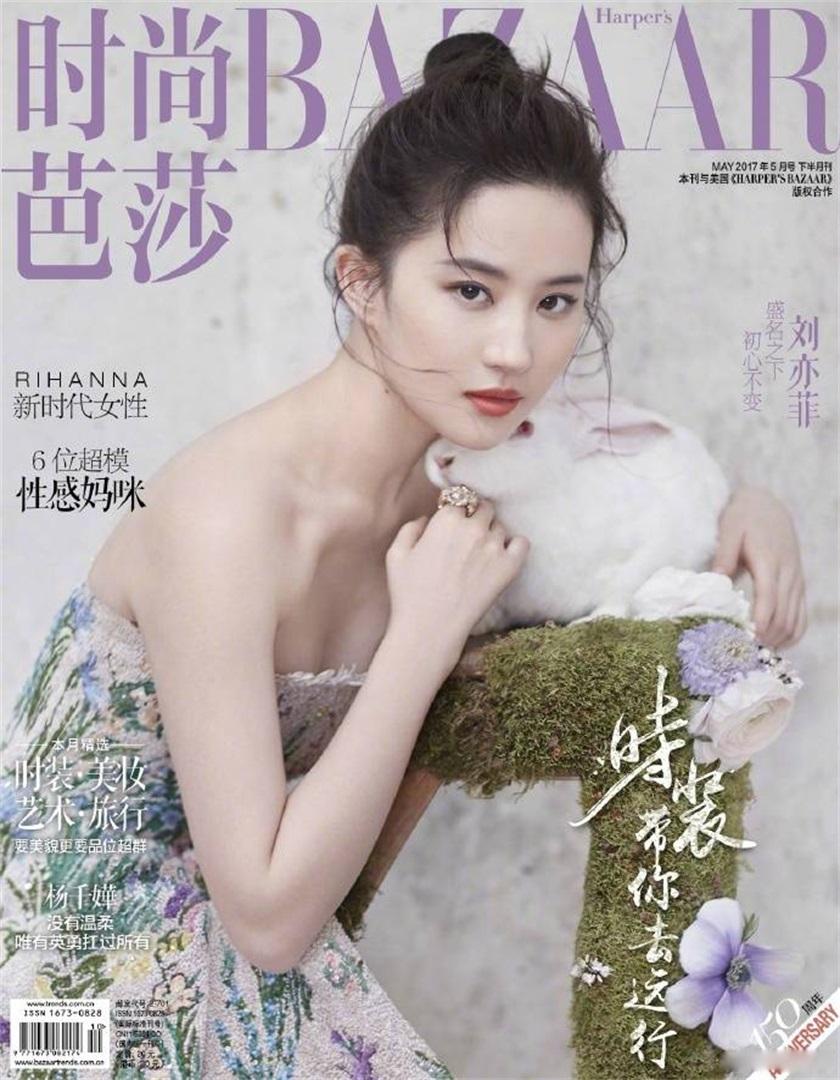 时尚芭莎杂志最新一期订阅