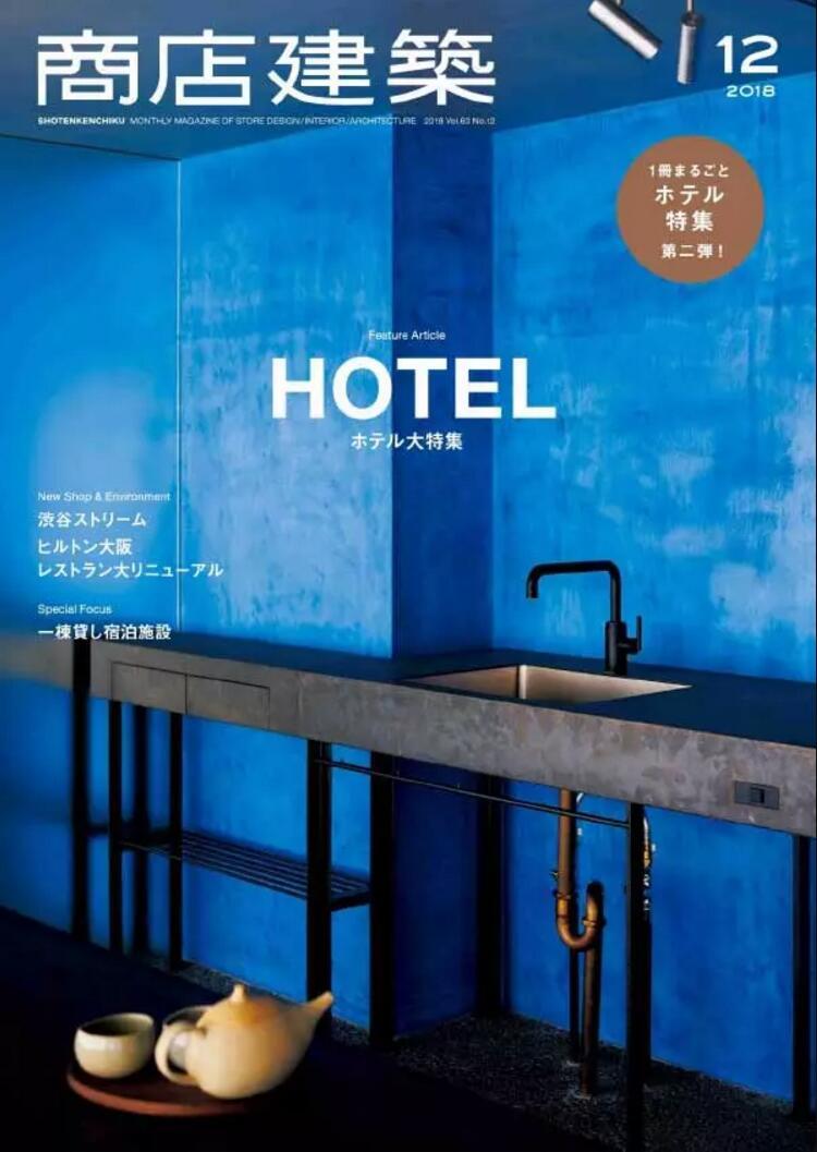 Shotenkenchiku 商店建筑杂志购买
