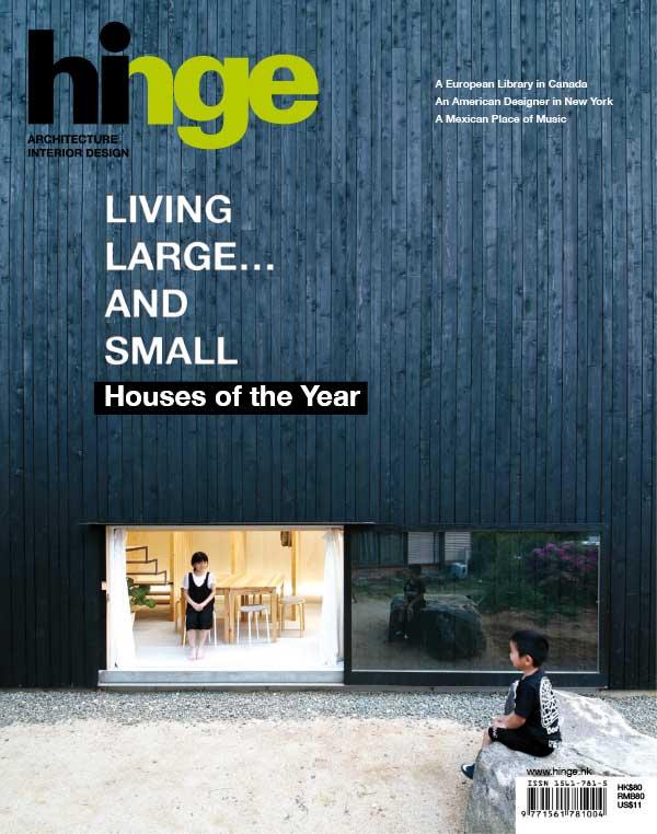 Hinge杂志订购