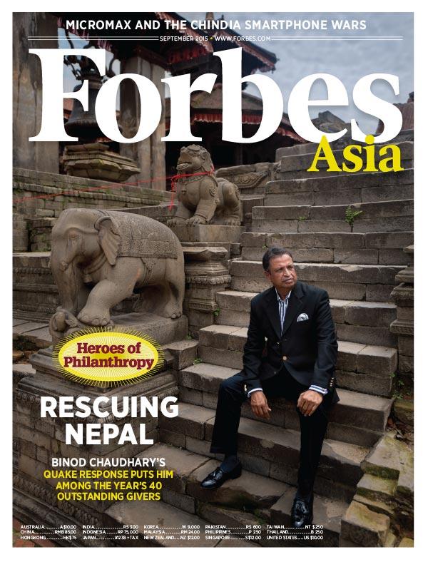 福布斯亚洲版杂志最新一期订阅