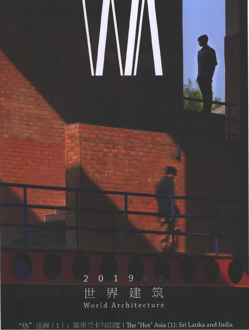 世界建筑杂志订购