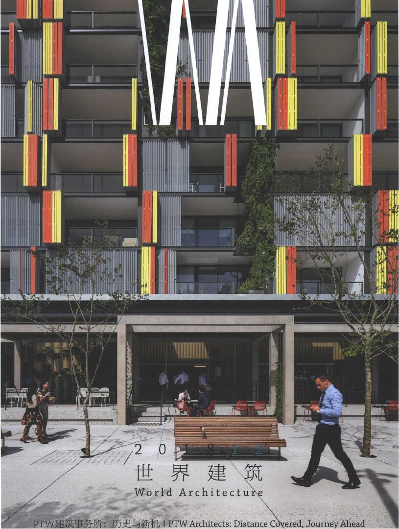 世界建筑杂志邮购