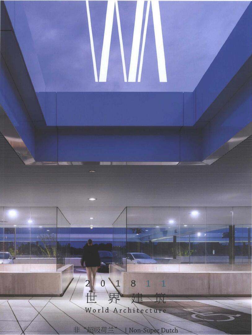 世界建筑杂志购买