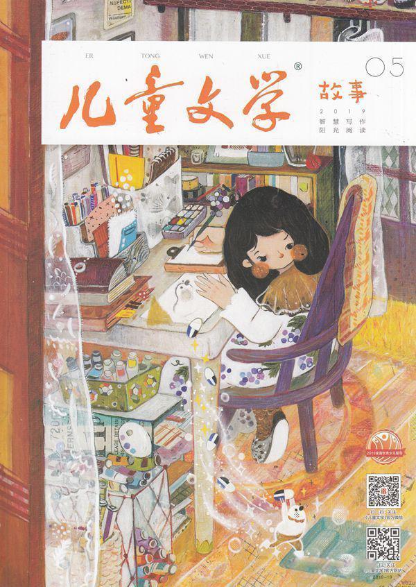儿童文学儿童双本套杂志订购