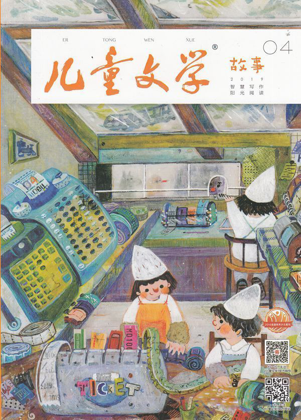 儿童文学儿童双本套杂志邮购