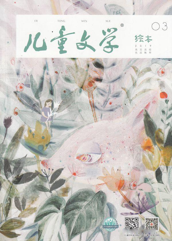 儿童文学儿童双本套杂志购买