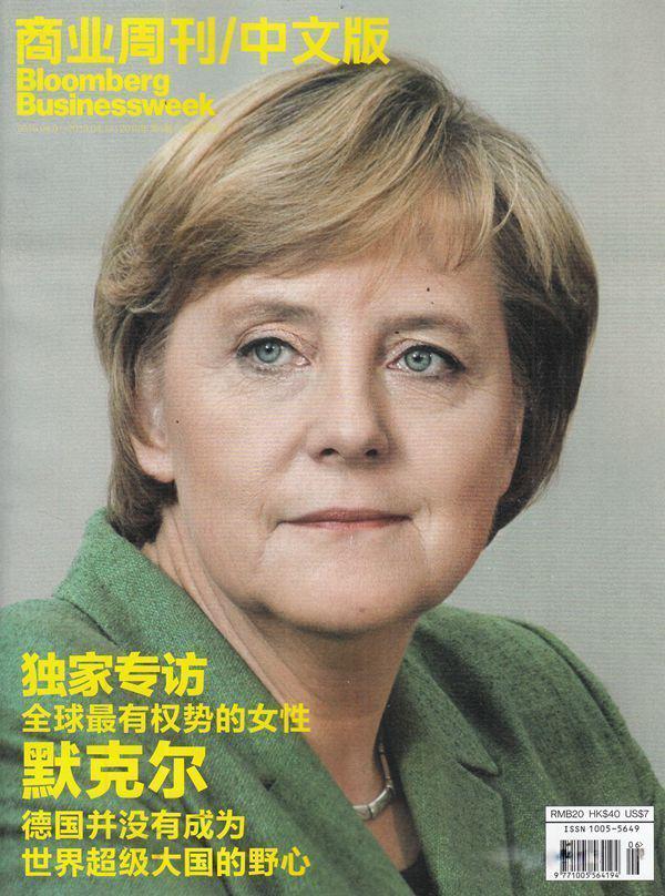 商业周刊中文版杂志订购