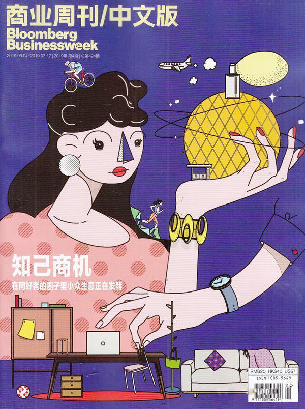 商业周刊中文版杂志邮购