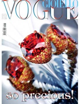 Vogue Gioiello Vogue珠宝杂志订购