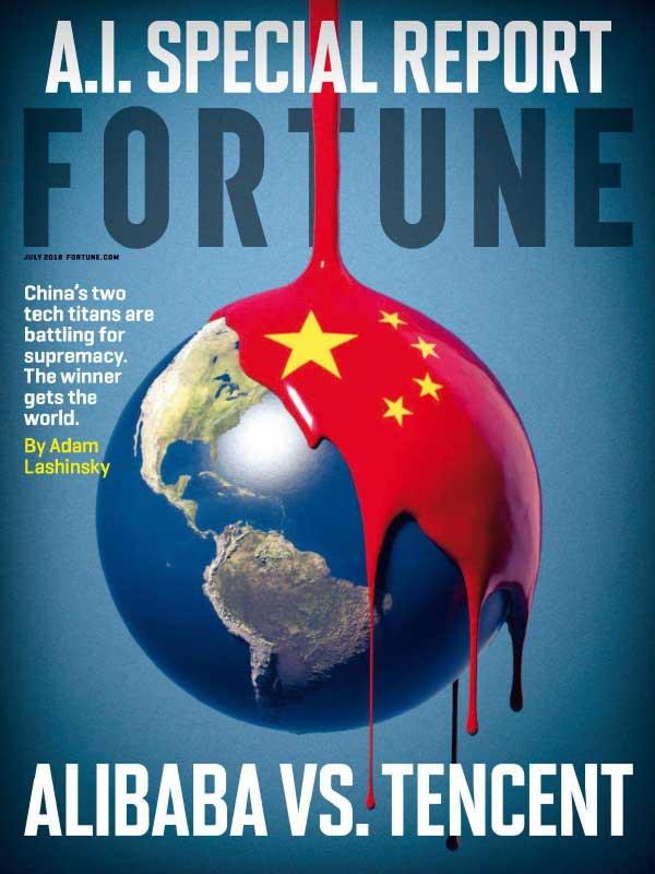 Fortune 财富(美国版)杂志最新一期订阅