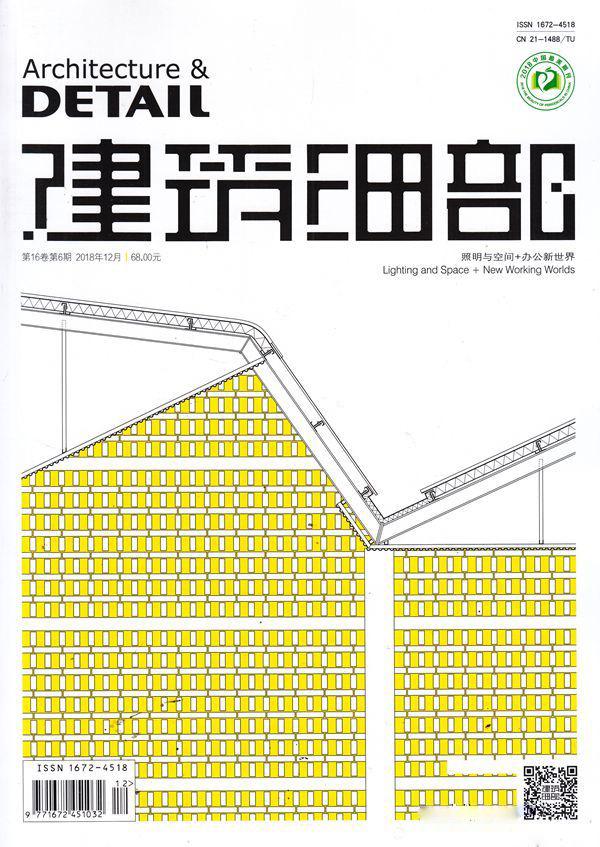 建筑细部杂志订购