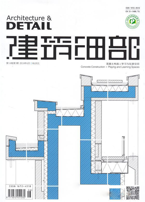 建筑细部杂志购买