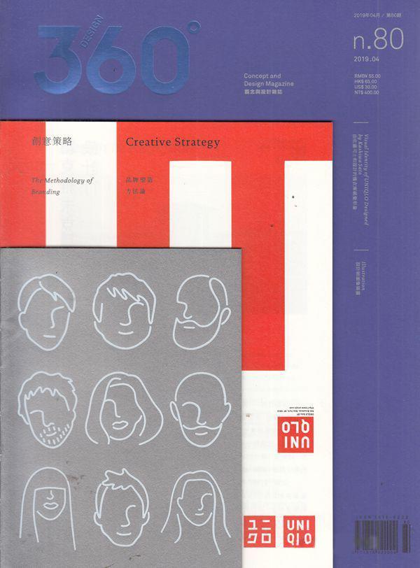 Design360°观念设计杂志订阅